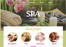 CПА Салон и сауна (SPA salon and sauna)